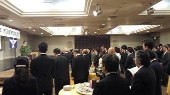 2016新年交礼会02.jpg