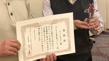ファンタジー賞2.jpg
