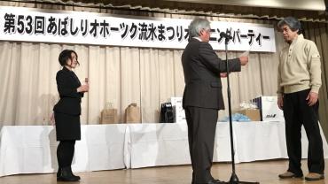 ファンタジー賞1.jpg