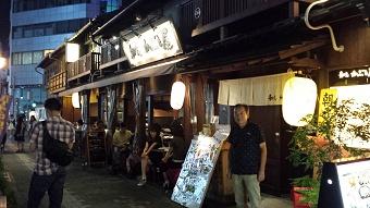 名古屋居酒屋.jpg