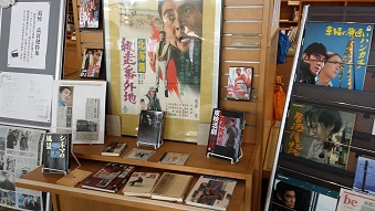 網走図書館 高倉健追悼.jpg